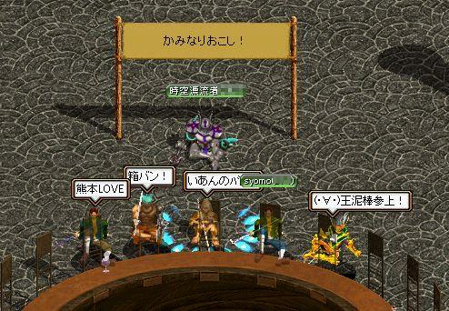 20070211085026.jpg
