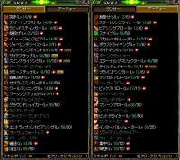 skill~.jpg