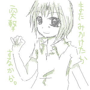 20060906202759.png