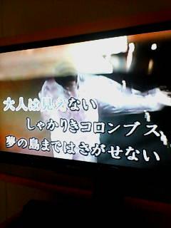 20070809203911.jpg
