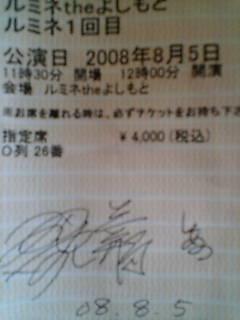 20080813095704.jpg