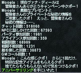 冒険者秘密の情報.jpg