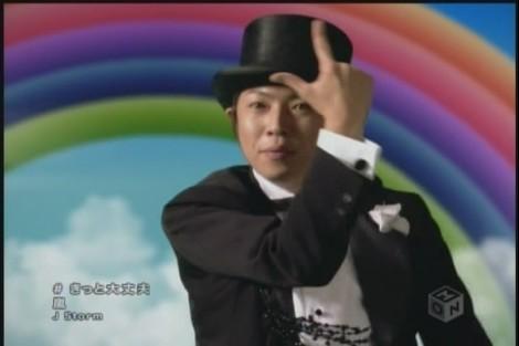8-愛拔魔術師2
