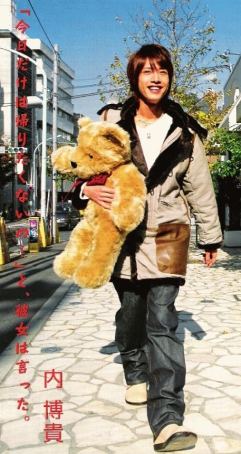 UCHI4-小熊