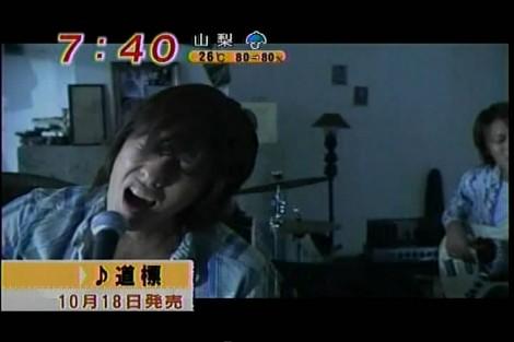 慶太solo5