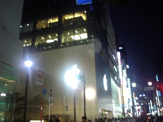 20070814195902