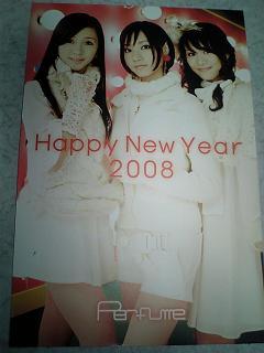 携帯画像200801 006 50