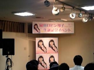 携帯画像200803 002