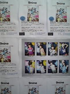 携帯画像200806 003