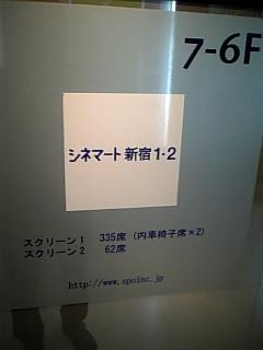 携帯画像200808 005
