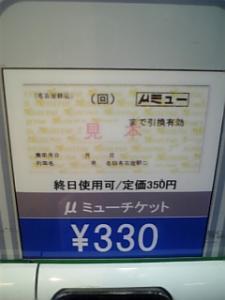 20080927064837