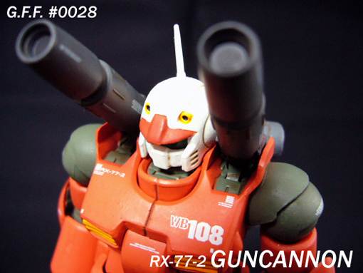 G.F.F. #0028 GUNCANNON