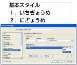 GW-00006.jpg