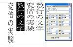 GWiki021.jpg