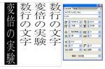 GWiki022.jpg