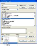 GWiki069.jpg