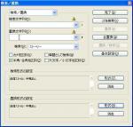 GWiki111.jpg