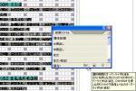 GWiki112.jpg
