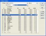 GWiki120.jpg