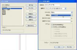 GWiki433.jpg