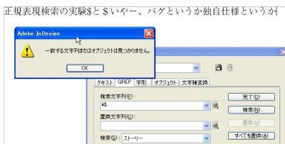 WS000109.jpg