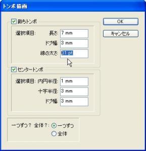 WS000179-1.jpg