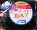 20070704000522.jpg