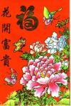 hongbao_031.jpg