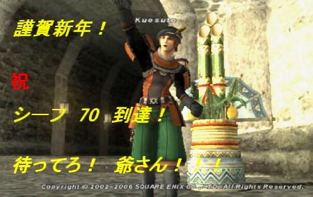 20060106191103.jpg
