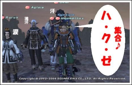 20060411020207.jpg