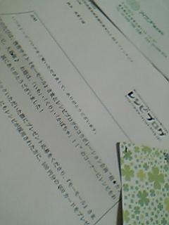 20070103212325.jpg