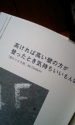 061108_1845~0001.jpg