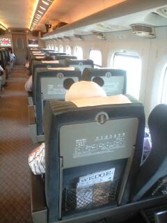 新幹線後ろから