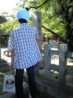 新熊野神社石碑