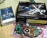 GeForce3だぁ