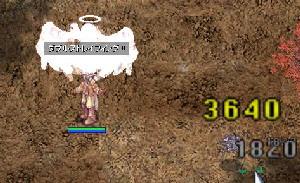 89回目のレベルアーップ!