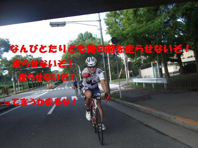 2006_09090003.jpg