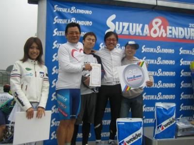 suzuka3.jpg