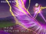 116325_20081031_02_c20081028_dq9_13_02.jpg