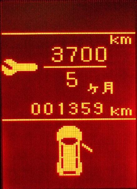 2008_01201ヶ月点検後0001