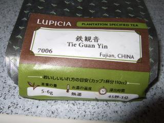 2008_0702火火龍虎0015