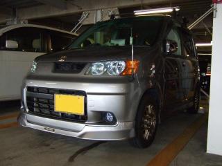 2008_0703サマーバーゲンららぽ横浜0004