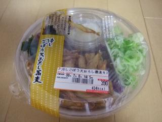2008_0706日曜の昼飯0002