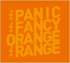 orangerange.jpg