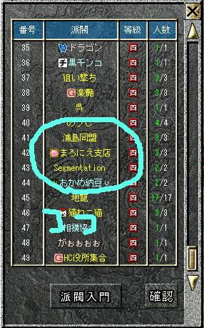 9.19イベ1