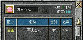 9.19イベ16