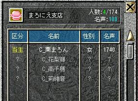 9.19イベ14