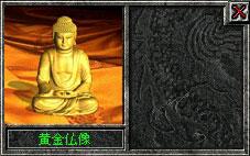 10.2仏像6