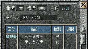 10.7ヘメ3