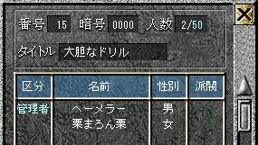 10.7ヘメ1